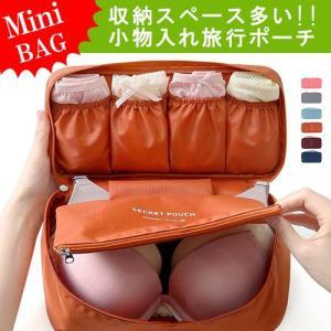 セール トラベル 旅行用ポーチ インナー収納 小物入れ 化粧ポーチ ミニバッグ 収納力 持ち運び便利 送料無料|karei-fuku