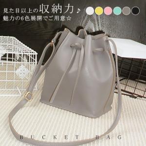 セール 巾着バッグ  ショルダーバッグ バケットバッグ ハンドバッグ カバン 鞄 フェイクレザー カラー豊富 コンパクト 送料無料|karei-fuku