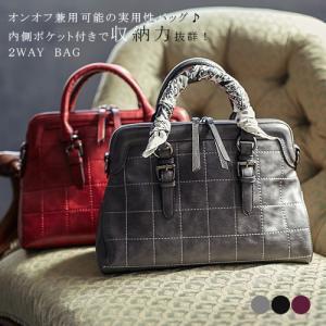 セール バッグ ハンドバッグ 2WAYバッグ ショルダーバック ハンドバック カバン 鞄 取り外し レディース 送料無料 karei-fuku