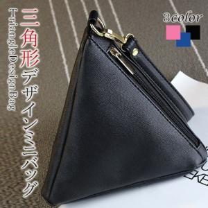 セール ミニバッグ 三角 ポーチ バック 携帯 レディースバッグ 送料無料 karei-fuku