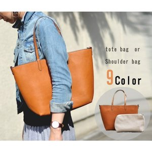 セール リバーシブルバッグ トートバッグ ショルダーバッグ 配色 カバン 鞄 フェイクレザー A4サイズ 送料無料 karei-fuku