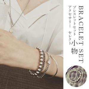 セール 4連 ブレスレット バングル 手首 ホワイトデー アクセサリー 小物 ロック レディス|karei-fuku
