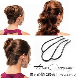 セール ヘアアクセサリー 髪まとめ ヘアアレンジスティック ヘアピン HAIR ACCESSORY|karei-fuku