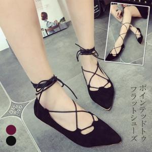 レースアップシューズ 靴 シューズ パンプス ポインテッドトゥ パンプス 冬 ラットシューズ レースアップ ローヒール 送料無料|karei-fuku