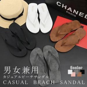 セール サンダル ビーチサンダル グリップ力 送料無料|karei-fuku
