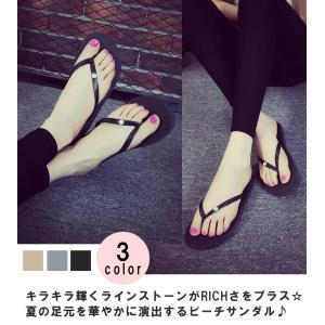 スリッパサンダル サンダル ビーチサンダル【01月25日頃入荷発送予定】|karei-fuku