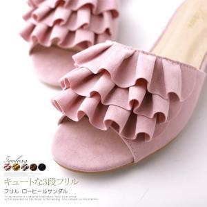 【クリアランスーSALE】サンダル 3段フリル ローヒール スリッパ キュート フリルスエード素材 ラバーソール|karei-fuku