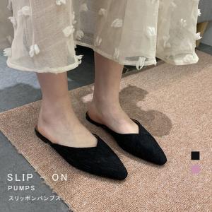 パンプス レディース 靴 スリッポンシューズ サンダル ミュール カットローヒール シューズ|karei-fuku