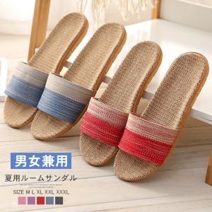 サンダル スリッパ 男女兼用 夏用ルームサンダル 靴 リネン 麻 ハット風|karei-fuku