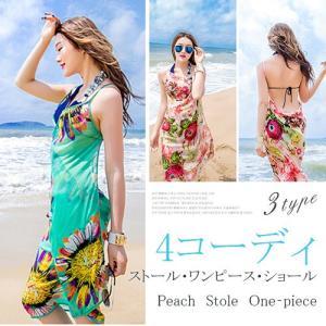 ワンピース リゾート風ワンピース ビーチ ストール ショール キャミワンピース karei-fuku