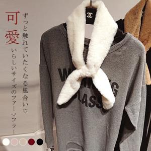 セール ふわふわ ファー マフラー エレガント 滑らか 暖かい 送料無料|karei-fuku