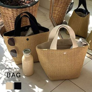 トートバッグ レディース カゴバッグ 鞄 bag 織テープ BAG 内側ポケット 収納力|karei-fuku