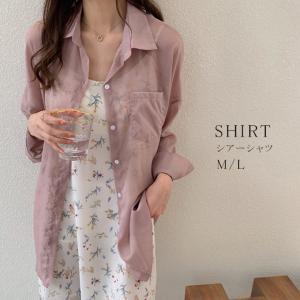 シアーシャツ レディース ブラウス シースルー ゆったり 透け感 ロング丈 ルーズ シャツ 一部即納|karei-fuku