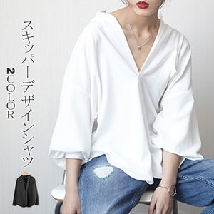 セール スキッパー ゆったり シャツ ブラウス トップス カジュアル  新作 送料無料|karei-fuku