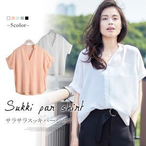スキッパーシャツ 半袖 シャツ スキッパー とろみシャツ ブラウス|karei-fuku