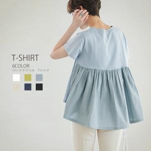 Tシャツ ブラウス レディース バックフレア バックシャン デザイン カットソー フレア トップス コットン ふんわり 一部即納 karei-fuku