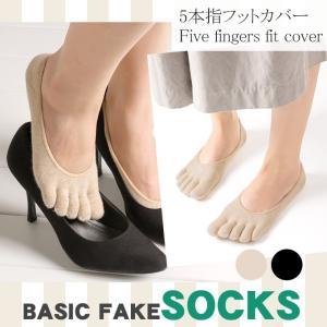 レッグウエア フットカバー 靴下 パンプスイン ローファー ソックス フォーマル 薄浅履き無地 パンプス|karei-fuku