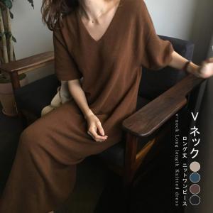 ニットワンピース 半袖 ロング丈 レディース ニット 暖かい ふんわり M L 一部即納|karei-fuku
