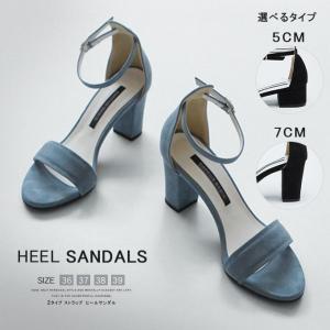 サンダル レディース 2タイプ 靴 ストラップ ローヒール|karei-fuku