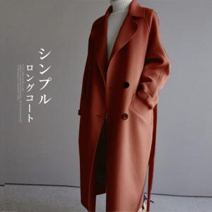 トレンチコート風 起毛タッチ アウター テーラードジャケット ロングコート ゆったり ビックカラー 春新作 暖か ポケット付 ベルト付|karei-fuku
