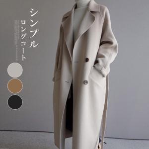 トレンチコート風 起毛タッチ アウター テーラードジャケット ロングコート ゆったり ビックカラー サイトスリット 秋新作 暖か ポケット付 ベルト付 一部即納|karei-fuku
