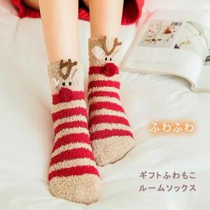 セール 靴下 ソックス アニマル柄 冷え取り クリスマス デー ふわもこ ルームソックス ギフト|karei-fuku