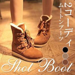 セール ムートンブーツ ショート スエード調 フェイクムートン 裏起毛 モコモコ 2WAY クッション レディース 靴 送料無料|karei-fuku