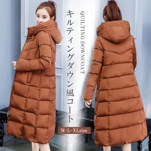 棉コート ロングコート ジャケット フード付き アウター 保温性 軽い 暖かい ポケット付 冬 防寒 コンパクト キルティング レディース|karei-fuku