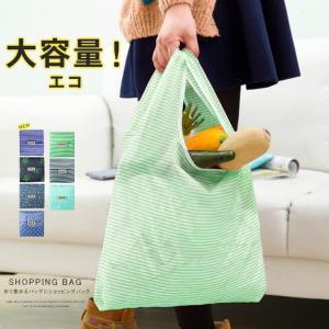 エコバック ショッピングバッグ エコバッグ コンビニエコバッグ 大容量 レジ袋 柄 ミニポーチ コンパクト折りたたみ 小物 収納 男女兼用 一部即納|karei-fuku