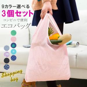 3セット!エコバック ショッピングバッグ エコバッグ コンビニエコバッグ 大容量 レジ袋 柄 ミニポーチ コンパクト折りたたみ 小物 収納 男女兼用|karei-fuku