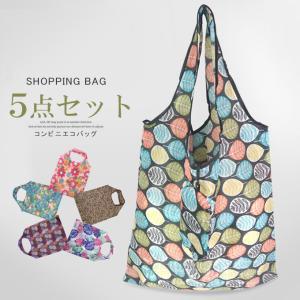 エコバッグ コンビニ エコバック コンビニ バッグ 折りたたみ 鞄 レジ袋 ショッピングバッグ 大判サイズ 風呂敷 エコバック 男女兼用 折畳める  一部即納|karei-fuku