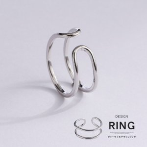 指輪 リング レディース フリーサイズ シルバー 調整可能 アクセサリー プチギフト プレゼント|karei-fuku