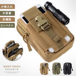 バッグ 男女兼用 小物入れ 大容量 多機能 コンパクト ウエストポーチ アウトドア 物入れ ポーチ スポーツ バック 袋 一部即納|karei-fuku