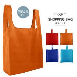 エコバッグ ショッピングバッグ 丈夫 折り畳み ミニバッグ 男女兼用 物入れ お買い物 同色 防水 イヤホン専用口 バック 袋 一部即納|karei-fuku