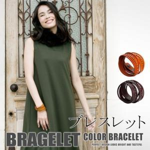 ブレスレット フェイクレザー スナップボタン 重ね付け風 アクセサリー|karei-fuku