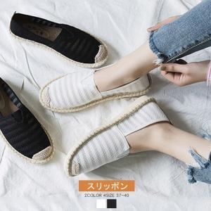 スニーカー風 靴 レディース スリッポン メッシュ ぺたんこソール ローヒール パンプス シューズ|karei-fuku