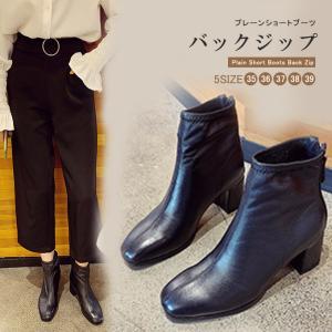 ショートブール レディース スクエアトゥ 細身 すっきり フォルムデザイン個性 安定感 太ヒール ミドルヒール 6cm シューズ 靴|karei-fuku