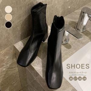 ショートブーツ レディース 靴 シューズ スクエアショート ローヒール 一部即納|karei-fuku