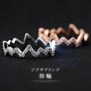 セール 指輪 ジグザグリング リング ビジュー アクセサリー ホワイトデー 送料無料|karei-fuku