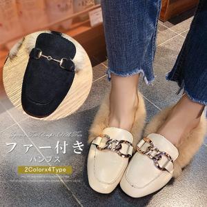 ファー付きパンプス レディース 靴 シューズ ムートン 浅口 ベルト付 もこもこ温かい スエード フェイク革|karei-fuku