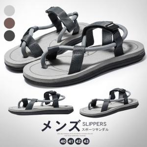 サンダル メンズ ポーツサンダル ソール 靴 スリッパ リラックス 2WAY|karei-fuku