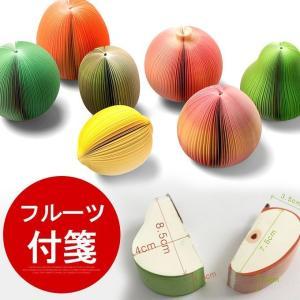 セール ビジネスにも大活躍のフルーツ付箋|karei-fuku