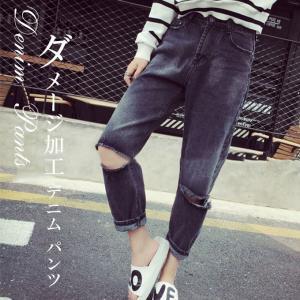 ジーンズ デニム パンツ ヴィンテージ加工 ダメージ加工 ポケット サイズ|karei