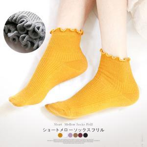 フリル靴下 レディース レッグウェア 靴下 パイピング キュート ショートソックス フェミニンスタイル スニーカー サンダル パンプス リブ karei