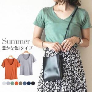 トップス シンプル Tシャツ 無地 サラサラ 半袖 美シルエット カラー豊富|karei