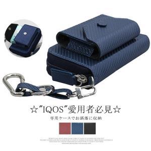 iQOS専用ケース アイコスケース シンプル コンパクト|karei