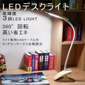 デスクライト デスクスタンド LED デスクライト 調光 卓上ライト ledライト おしゃれ 学習机 led usb アンティーク 目に優しい レトロ クリップ コードレス|karei