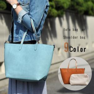 リバーシブルバッグ トートバッグ ショルダーバッグ 配色 カバン 鞄 フェイクレザー A4サイズ 送料無料|karei
