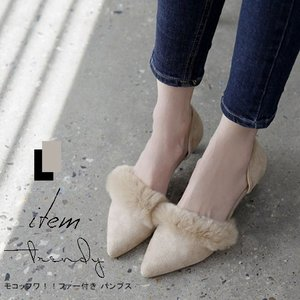 ファー付き パンプス モコモコ 暖かい ローヒール シューズ 靴 レディース|karei