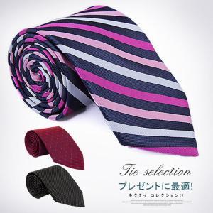 ネクタイ バレンタイン プレゼント メンズファッション|karei